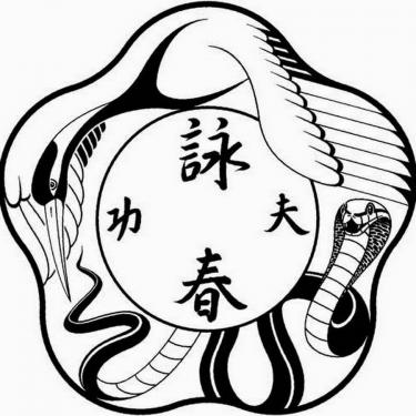 Wing Chun Kung Fu Oosterhout