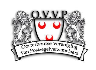 Oosterhoutse vereniging van Postzegelverzamelaars (OvvP)